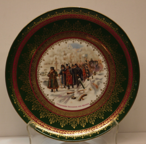 carriage plate